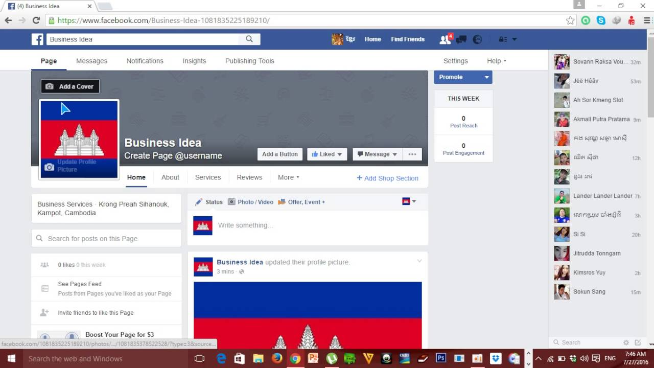 How to removedelete block facebook like page 2016 youtube how to removedelete block facebook like page 2016 ccuart Image collections