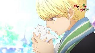 Romantica Clock OVA 03 Eng Sub