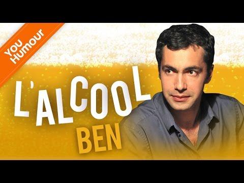 BEN - L'alcool