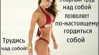 легинсы для похудения
