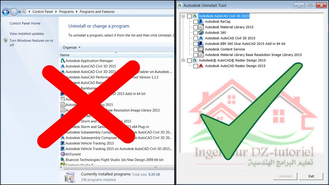 How to uninstall Autodesk product quickly and professionally with Autodesk  uninstall tool