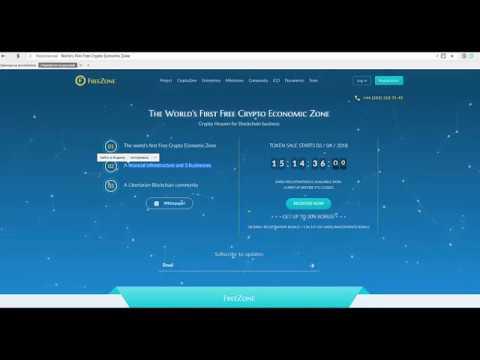 [ICO] The World's First Free Crypto Economic Zone