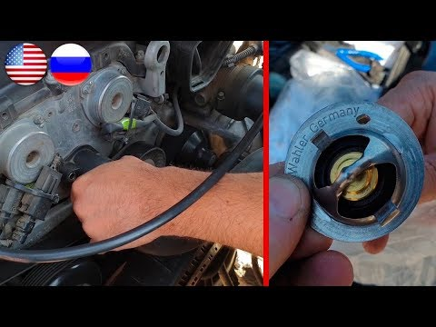 How to Replace Thermostat With Mercedes / The Engine Does Not Warm up to 90° on Mercedes W211