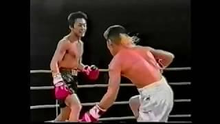 日本バンタム級王座決定戦  西岡利晃VS渡辺純一