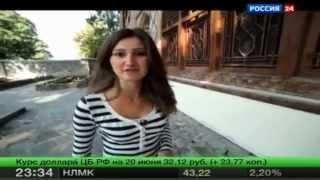 Азербайджан - Шеки  , (Канал Россия)