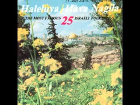 25 most famous israeli folk songs 04