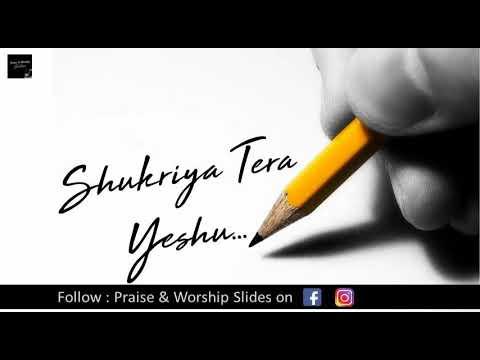 Shukriya Tera By Amit Kamble | Hindi Christian Song
