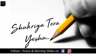 Shukriya Tera by Amit Kamble | Hindi Christian Song
