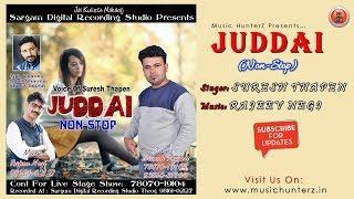 Pahari Nati 2018 | Juddai Non Stop |  Suresh Thapen | Music HunterZ