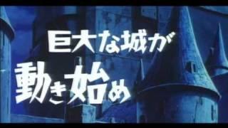 Lupin III: Castle Of Cagliostro Trailer