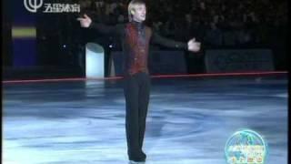Evgeni Plushenko - Tango Amore (Artistry On Ice - 5 Stars TV)