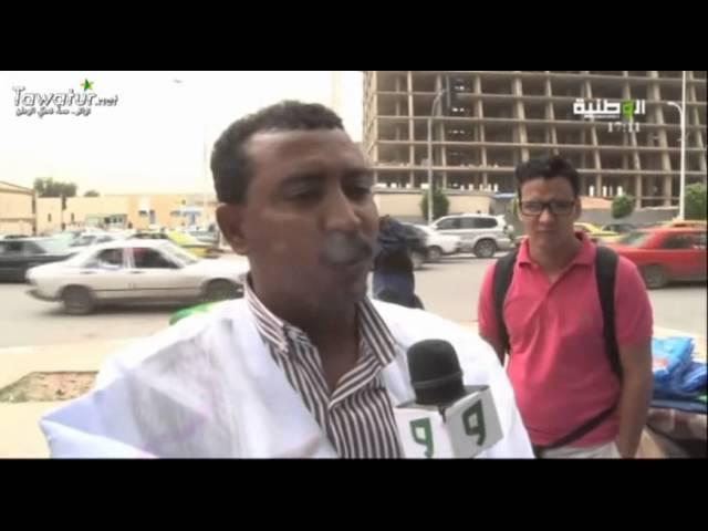نشرة الأخبار ـ 02-10-2015 -  محمذن بلال