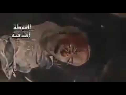 Download Jasad Saidina Hamzah R.A timbul ketika banjir Madinah 2013 dalam keadaan utuh dan berdarah.
