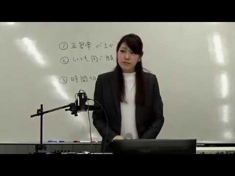 『司法書士試験 今年最も多く受けた質問BEST3』 (田端恵子先生) [司法書士]
