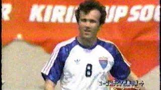日本vsユーゴスラビア キリンカップサッカー'96① 国立競技場