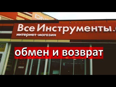 """""""Все инструменты"""" и Говноинструмент"""