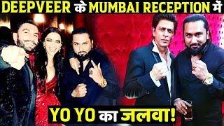Yo Yo Honey Singh Had A Blast At Deepika Padukone-Ranveer Singh Reception