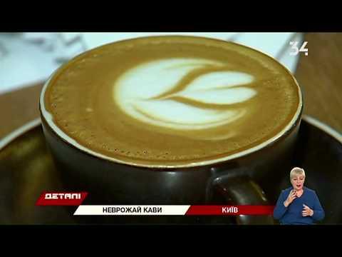 34 телеканал: В Украине дорожает кофе