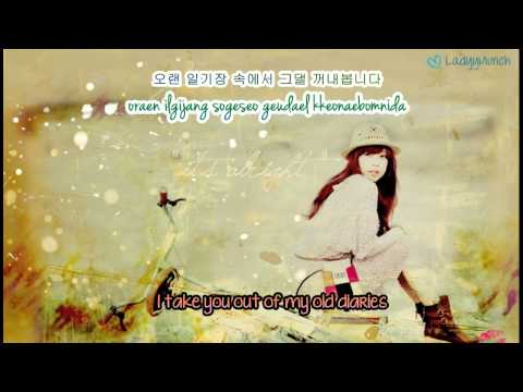 Juniel-illa illa (Eng/Romanization) Subs
