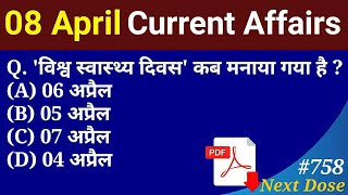 Next Dose #758 | 8 April 2020 Current Affairs | Daily Current Affairs | Current Affairs In Hindi