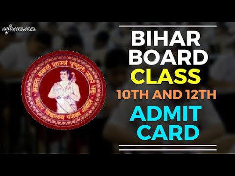 Bihar Board Admit Card 2020 for class 10th and 12th