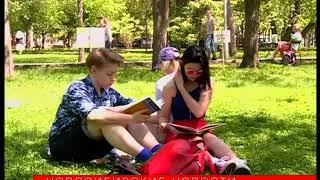 Библиотека на траве заработала в Первомайском сквере