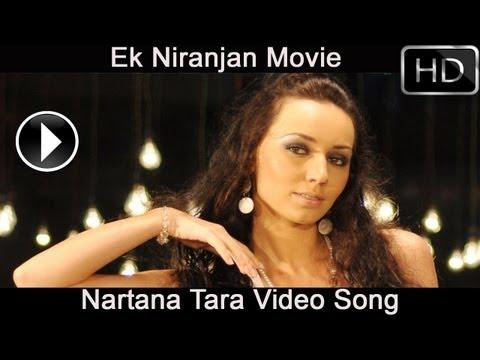 Ek Niranjan Movie || Nartana Tara Video Song || Prabhas , Kangana Ranaut