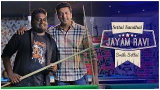 Why should STR fans watch Vanamagan ? | Jayam Ravi | Settai Sandhai | Epi 05 | Smile Settai