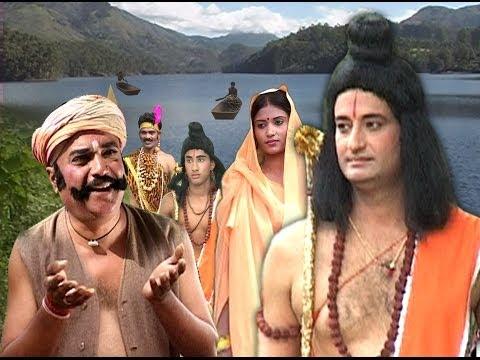 राम केवट संवाद / Vol-1 / धार्मिक प्रसंग / द्धारिका सिंह यादव