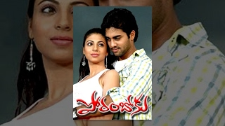 Poramboku Telugu Full Length Movie || Navdeep, Ekta Khosla