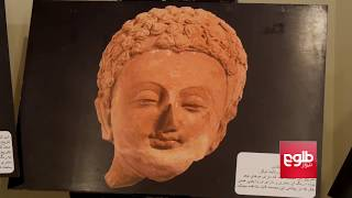 Photos Of Mes Aynak Relics Go On Display In Kabul