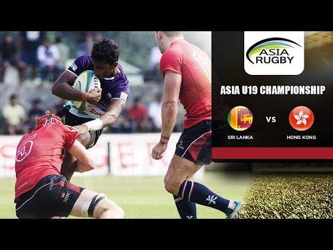 Match Highlights - Sri Lanka v Hong Kong Asia U19 Championship 2017