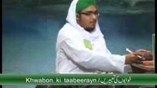 Repeat youtube video Khwab ki Tabeer - Khwab main Qatal karna - Faizan of Maulana iLyas Qadri