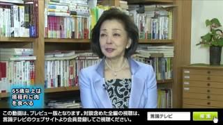 がん死亡率はなぜ日本だけ増えるのか 食事や心の持ち方、がんを避けるた...