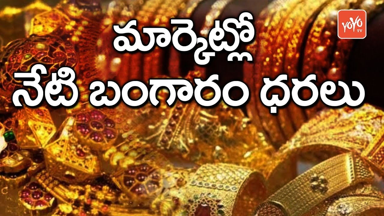 Today Gold Rate In India Price Chennai Hyderabad Silver Yoyo Tv