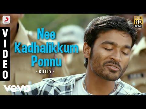 Kutty - Nee Kadhalikkum Ponnu Video | Dhanush | Devi Sri Prasad