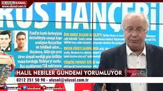 Televizyon Gazetesi - 21 Şubat 2020 - Cevat Gök - Ali Mercan - Halil Nebiler - Ulusal Kanal