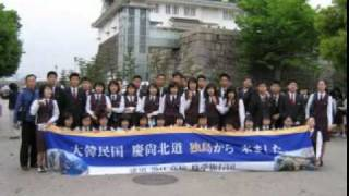 朝鮮人は日本に修学旅行に来て反日活動している