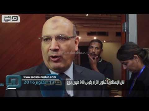 مصر العربية | نقل الإسكندرية:تطوير الترام بقرض 300 مليون يورو
