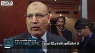 بالفيديو| تطوير ترام الإسكندرية بقرض فرنسي قيمته 300 مليون يورو