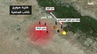 مقتل 62 من قوات النظام بغارات للتحالف الدولي قرب دير الزور