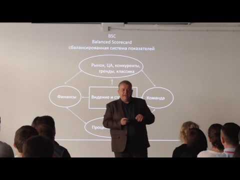 Тарас Середюк: Реальный бизнес-план: от первой прибыли к возвратным инвестициям
