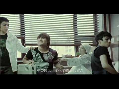 Bigbang - Haru Haru (HD) + Download