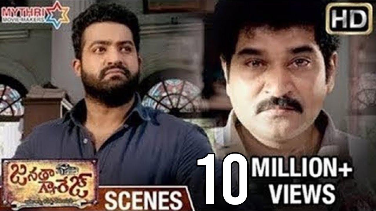 Download Jr NTR & Rajiv Kanakala Best Performance | Best Dialogues & Fight Scene | Janatha Garage Movie