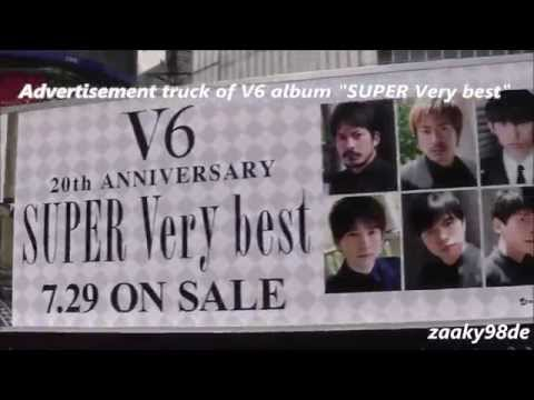 Advertisement truck of V6 album