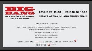 2016 bigbang made v i p tour in bangkok