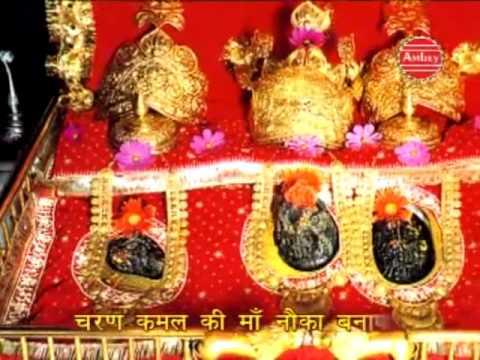 Maa Vaishno Devi Ki || Live Aarti #Hey Maat Meri || Durga Maa || FULL SONG