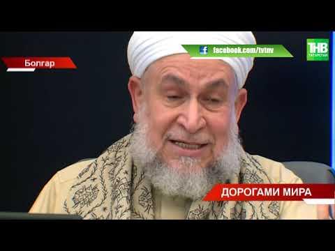 Советник самого Саддама Хусейна преподает в исламской академии Болгара