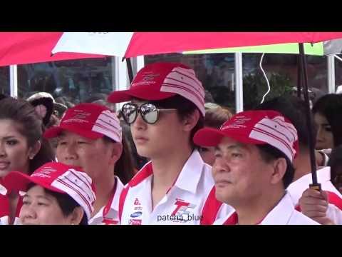 เจมส์ จิรายุ - งานToyotamotorsport2014@ภูเก็ต(13-7-57)#4 By patcha_blue