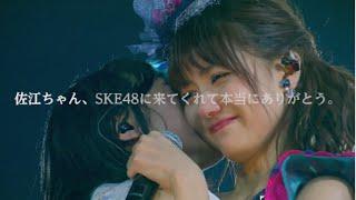 宮澤佐江らしい笑顔溢れる元気なコンサート ! 彼女が歩んだ10年間の軌跡...